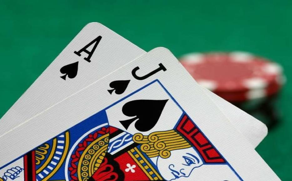 Ασφάλεια στο Blackjack