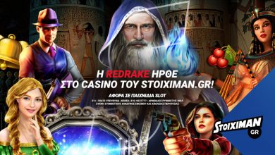 stoiximan_casino-reddrake.jpg