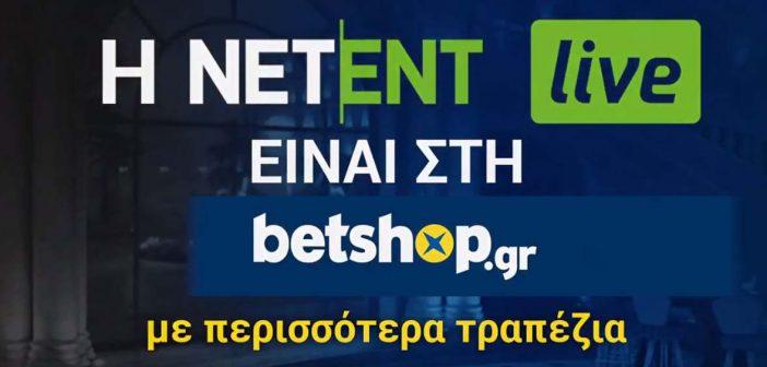 betshop-netent