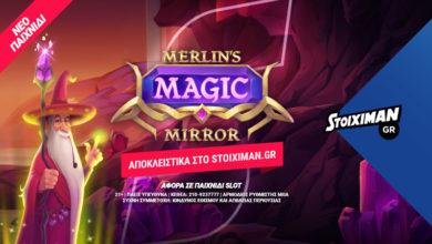 stoiximan_casino-merlin-800x450