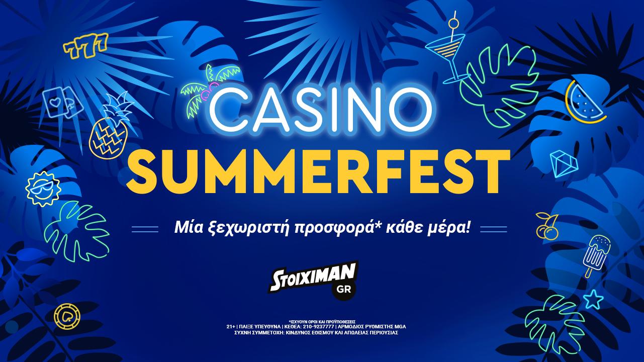 Stoiximan_casino_summerfest_1280x720.png