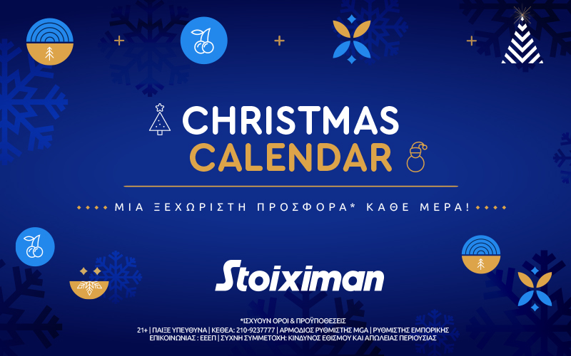 Stoiximan_Christmas_Calendar_800x500.jpg