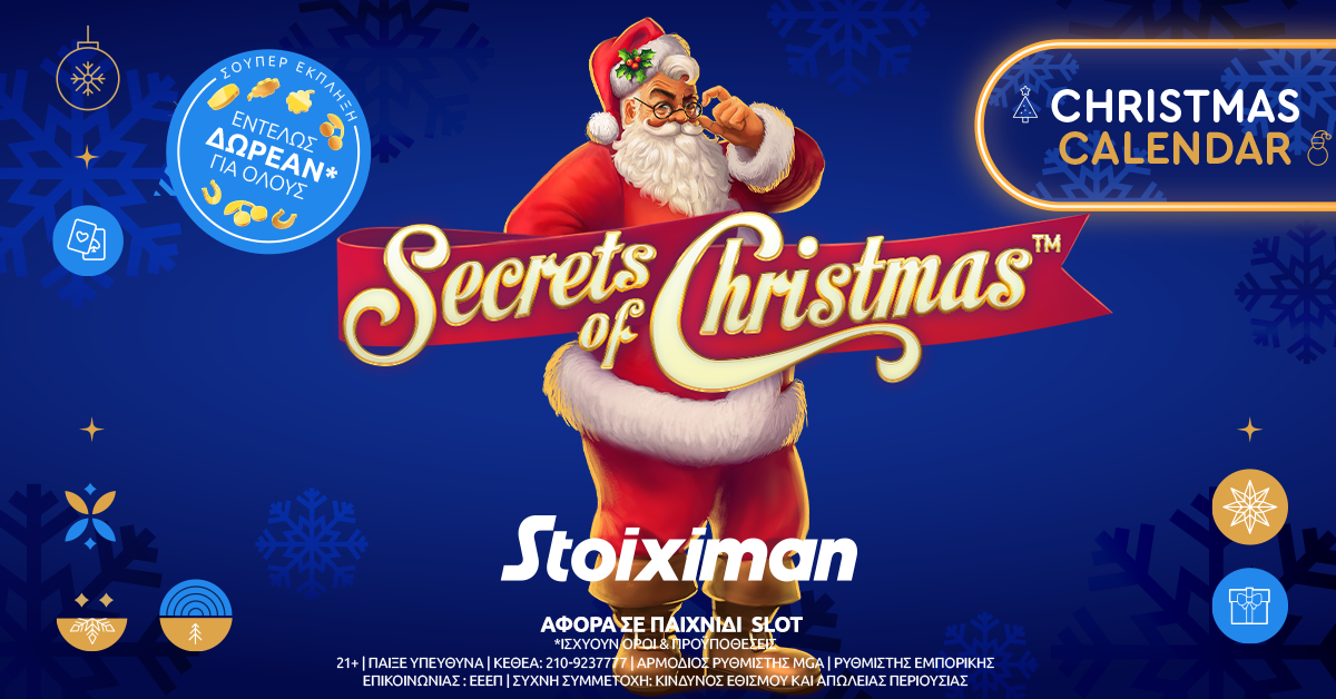 stoiximan_casino_xmascalendar_secrets-ofxmas-1200x628.png