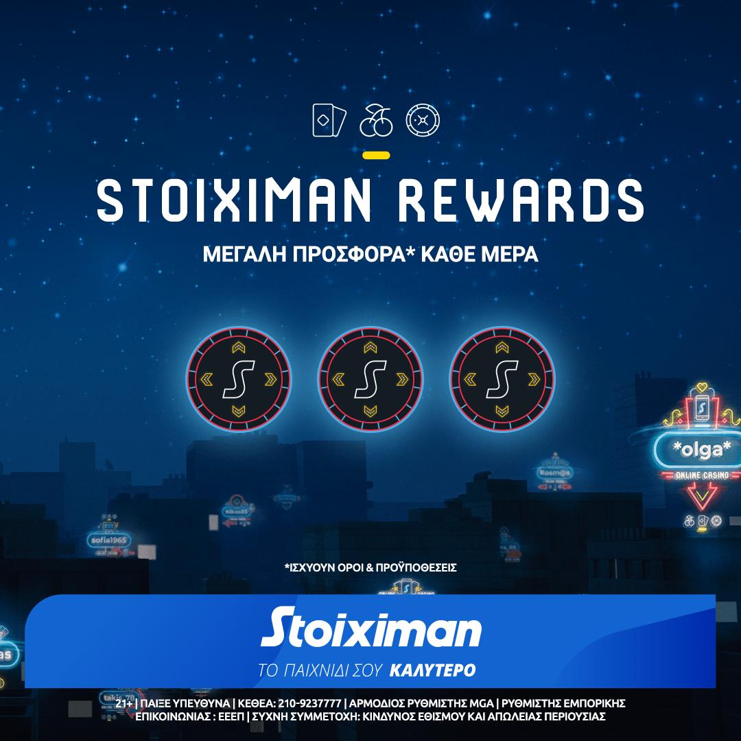 stoiximan-rewards-1080x1080.png