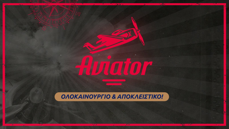 Stoiximan_Aviator.jpg